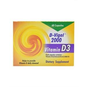 کپسول دی ویژل 2000 D-Vigel دانا 60 عددی