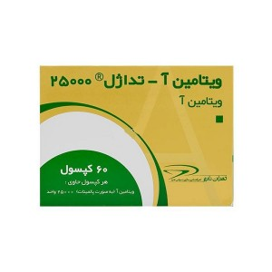 کپسول ویتامین آ تداژل  ۲۵۰۰۰ واحد تهران دارو