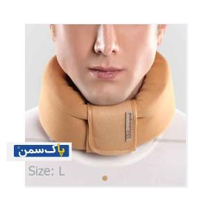 گردن بند طبی نرم اسفنجی پاک سمن سایز لارج