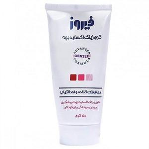 کرم بچه زینک اکساید 10 درصد فیروز مناسب پوست های خشک و حساس ۵۰ گرم