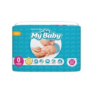 پوشک مای بیبی سایز 0  تا 2.5 کیلوگرم نوزادان زودرس 22 عددی
