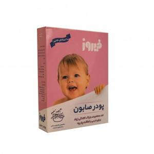 پودر صابون دستی فیروز ۴۰۰ گرم
