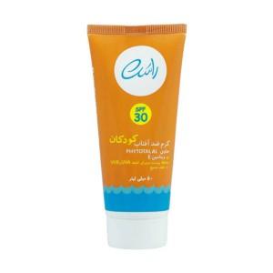 راسن کرم ضد آفتاب کودکان SPF30
