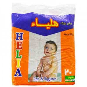 پوشک بچه هلیا  سایز بزرگ بسته 20 عددی